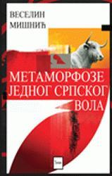 Metamorfoze jednog srpskog vola