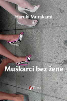 Muškarci bez žene