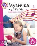 Muzička kultura za šesti razred