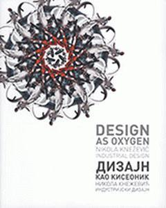 Nikola Knežević: Dizajn kao kiseonik