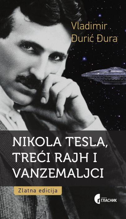 Nikola Tesla, treći rajh i vanzemaljci
