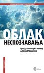 Oblak nespoznavanja