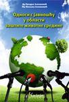 Odnosi sa javnošću u oblasti zaštite životne sredine