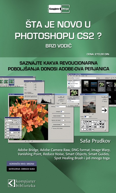 Photoshop CS2 - Šta je novo