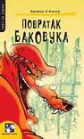 Povratak Bakovuka