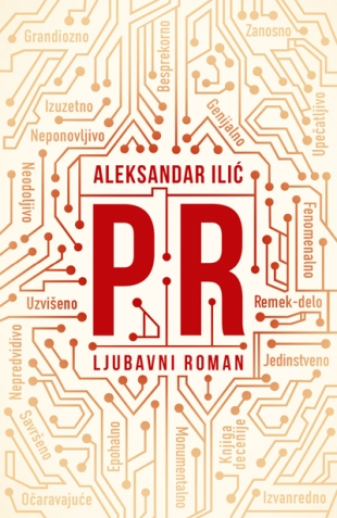 PR - ljubavni roman