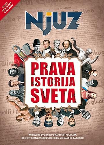 Prava istorija sveta: njuz.net