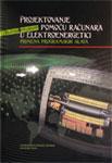 Projektovanje pomoću računara u elektroenergetici