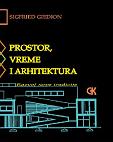 Prostor, vreme i arhitektura