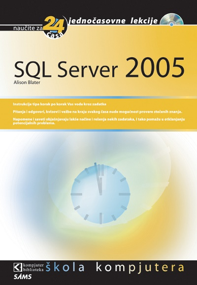 SQL Server 2005 Express u 24 lekcije