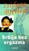 Srbija bez orgazma