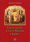 Srpski carevi i sveti Nikolaj u Bariju
