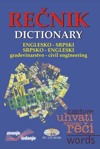 Englesko-srpski srpsko-engleski građevinski rečnik