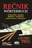 Nemačko-srpski srpsko-nemački građevinski rečnik