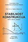 Stabilnost konstrukcija - zbirka rešenih zadataka