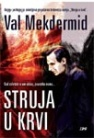 Struja u krvi - Val Mekdermid - MEDIA