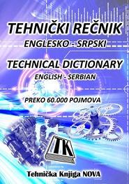 TEHNIČKI REČNIK Englesko - Srpski