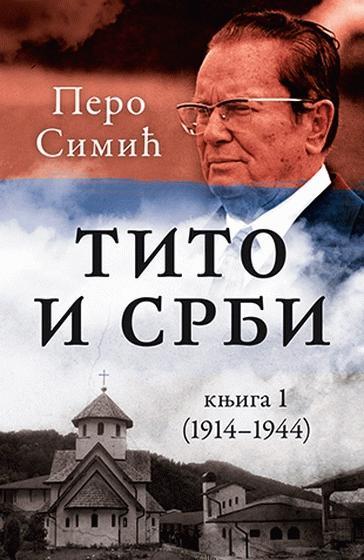 Tito i Srbi, knjiga 1 (1914–1944)