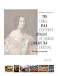 Tri veka srpskog slikarstva