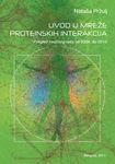 Uvod u mreže proteinskih interakcija