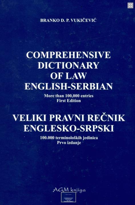 Veliki pravni rečnik englesko-srpski - 100.000 terminoloških jedinica