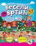 Veseli vrtić - pripremni predškolski program