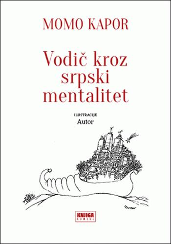 Vodič kroz srpski mentalitet