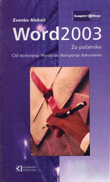 Word 2003 za početnike